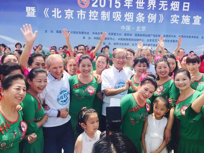 Celebration of World No Tobacco Day 2015 in Beijing, China